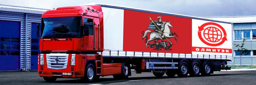 Доставка всех типов сборных грузов из Москвы