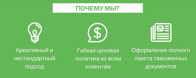 Сборные грузоперевозки в Россию и обратно