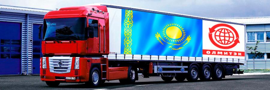 транспортировка сборных грузов из Казахстана и обратно
