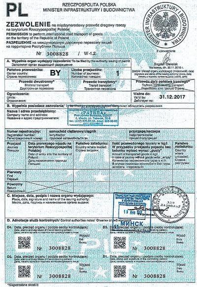 польский дозвол на грузоперевозки автомобилем