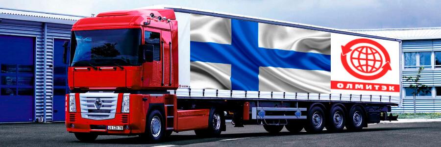 Транспортировка всех видов сборных грузов из Финляндии