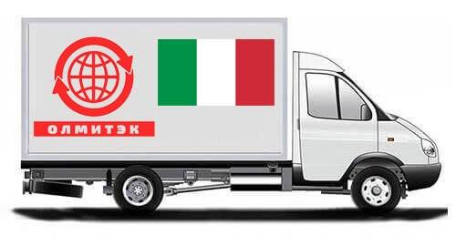 перевозка сборных грузов Италия