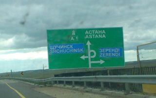 новые тарифы на проезд в Казахстане