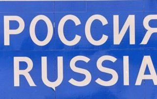 решение по каботажным перевозкам в России