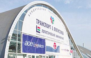 белорусская транспортная неделя